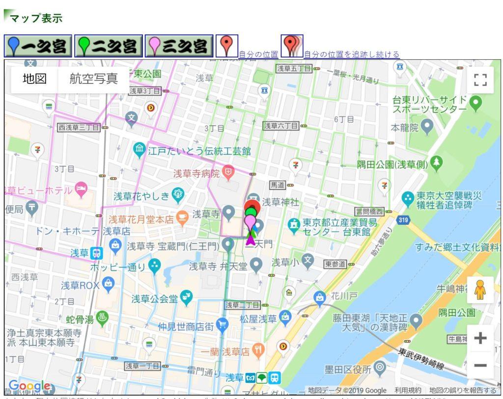 神輿の現在地がGoogleMAPで見れる