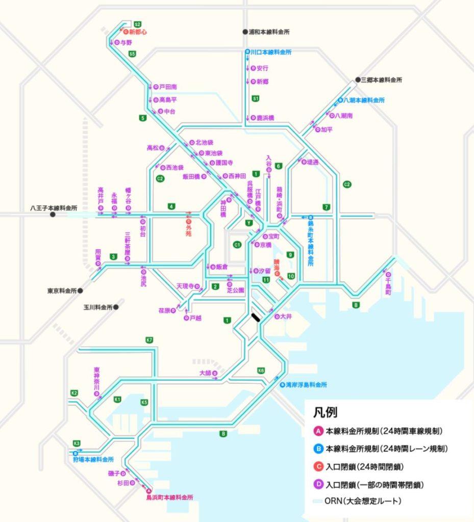 TSM交通規制 首都高全体像