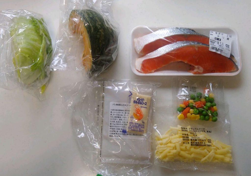ヨシケイプチママ月曜食材写真