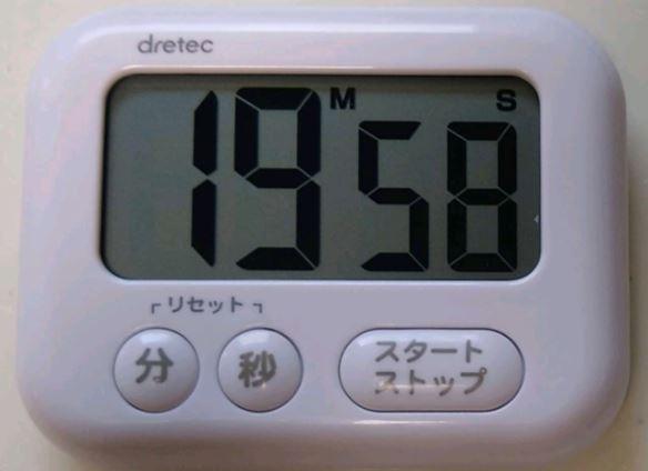 ヨシケイプチママ月曜調理時間は19分58秒