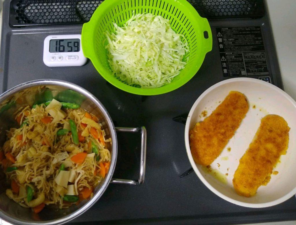 ヨシケイ プチママ 調理後写真