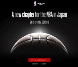 NBA Rakutenトップ画面