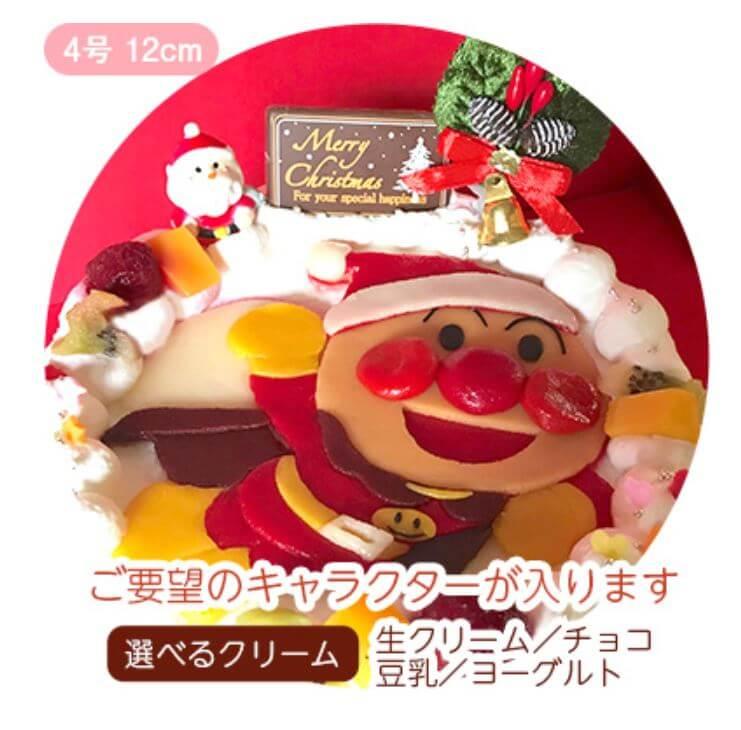クリスマスケーキ_アンパンマン_菓の香