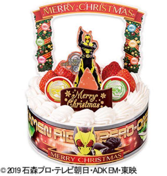 クリスマスケーキ_仮面ライダーゼロワン_不二家