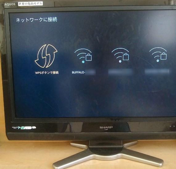 08.Fire TV Stick_テレビ画面_ネットワークを選択