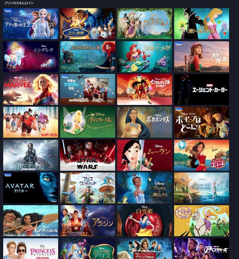 ディズニープラスで視聴できるプリンセス&ヒロイン人気作品