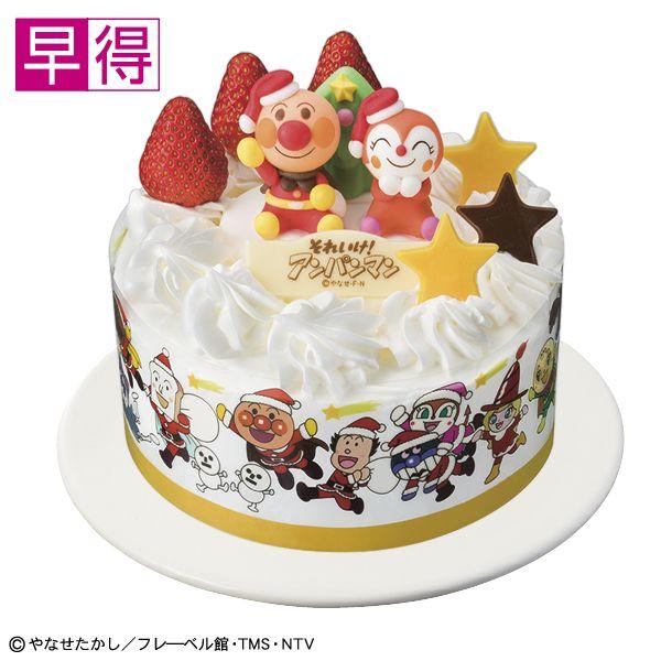 2020年「イオン」のアンパンマンクリスマスケーキ
