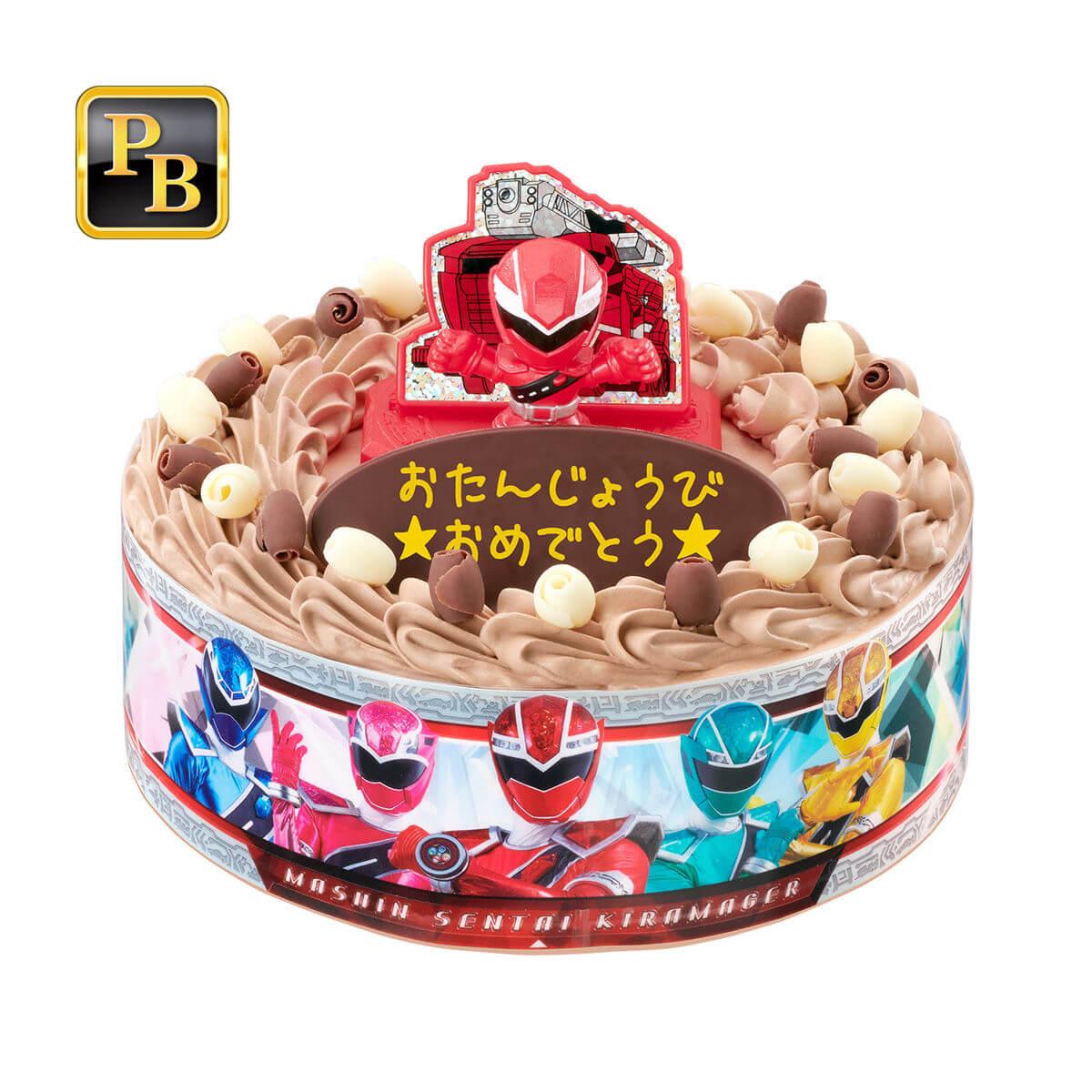 「バンダイ」キラメイジャーのチョコレートケーキ