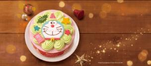「サーティワンアイスクリーム」ドラえもんのクリスマスケーキ