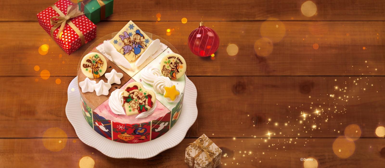 「サーティワンアイスクリーム」ディズニーのクリスマスケーキ
