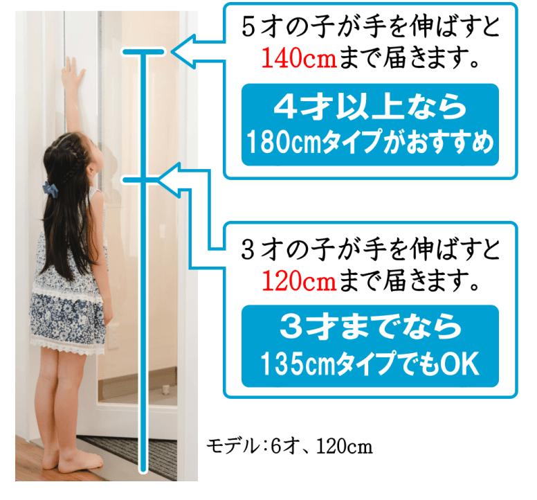 「はさマンモス」は子どもの身長に合わせてサイズを選べる