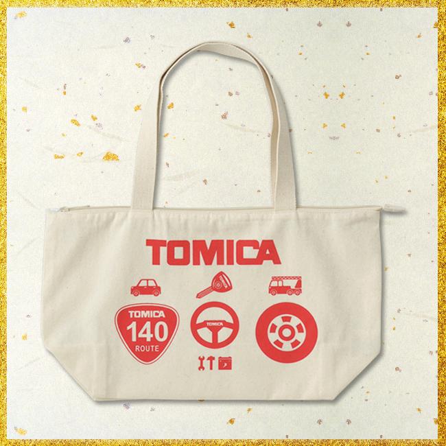 「バースデー」のトミカ福袋