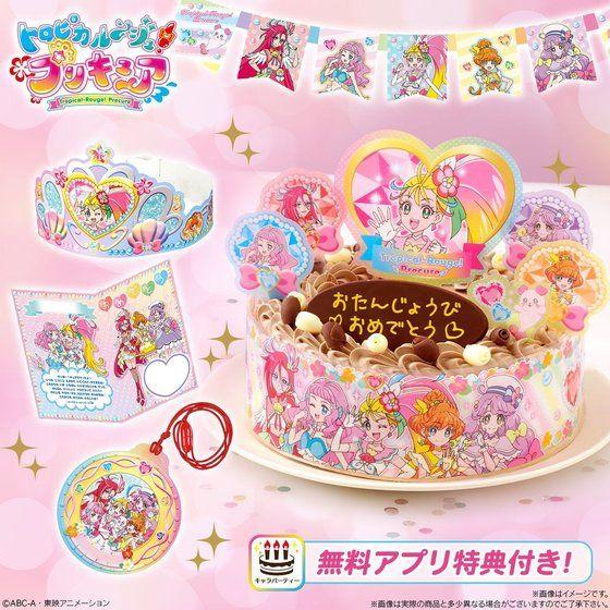 「バンダイ」のプリキュアケーキ