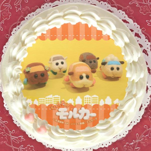 「プリロール」のモルカーケーキ