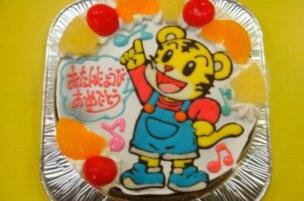 おぐにの誕生日ケーキ