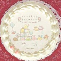 「プリロール」のすみっコぐらしケーキ